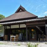 大原リバーサイドカフェ来隣 (OHARA Riverside café KIRIN)