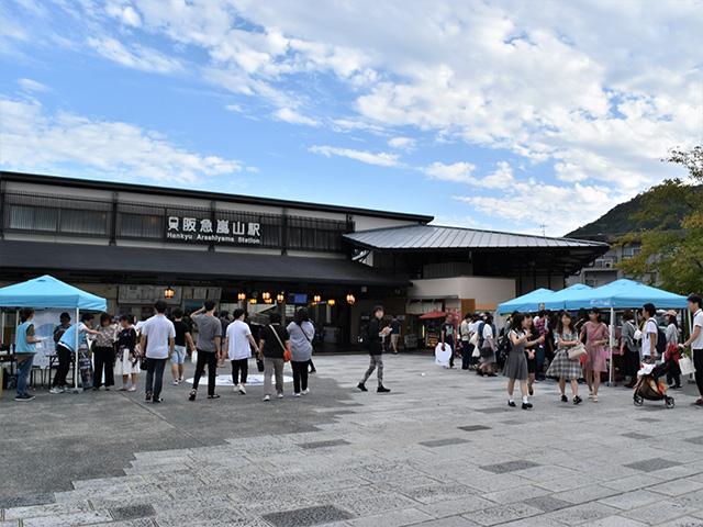 嵐山駅前1(宙フェス)