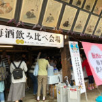全国梅酒まつりin京都