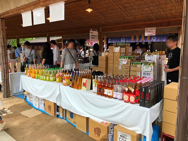全国梅酒まつりin京都6
