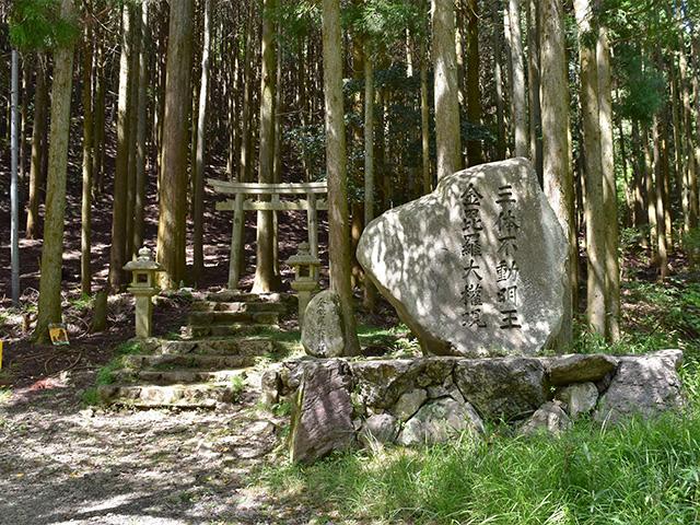 京都一周トレイル - 石碑