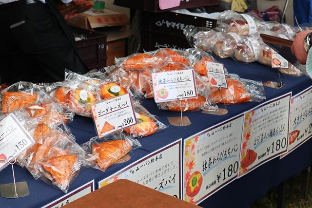 京都パンフェスティバル3