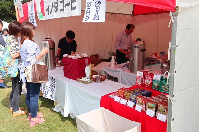 京都パンフェスティバル - イノダコーヒ