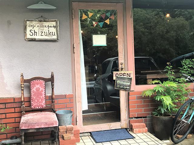 café shizuku(シズク)1