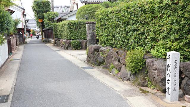 千代の古道8