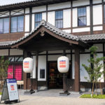 京都・時代祭館 十二十二(トニトニ)