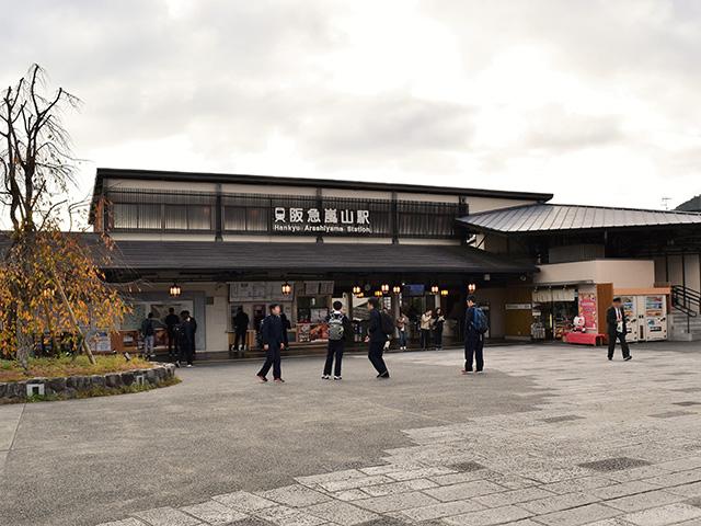 阪急嵐山駅(京都一周トレイル Vol.12)