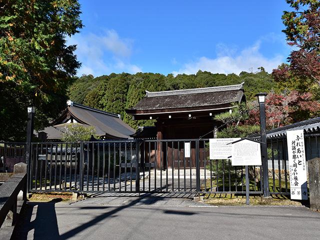 西芳寺(京都一周トレイル Vol.12)