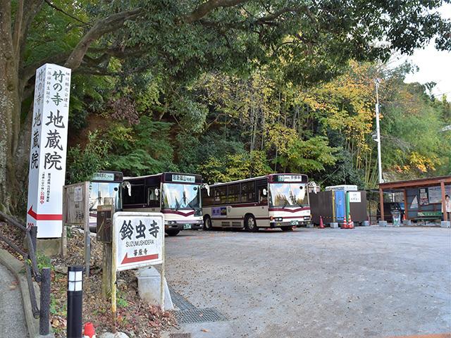 バス停(京都一周トレイル Vol.12)