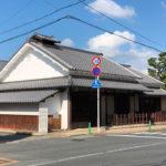 須田家住宅(非公開)