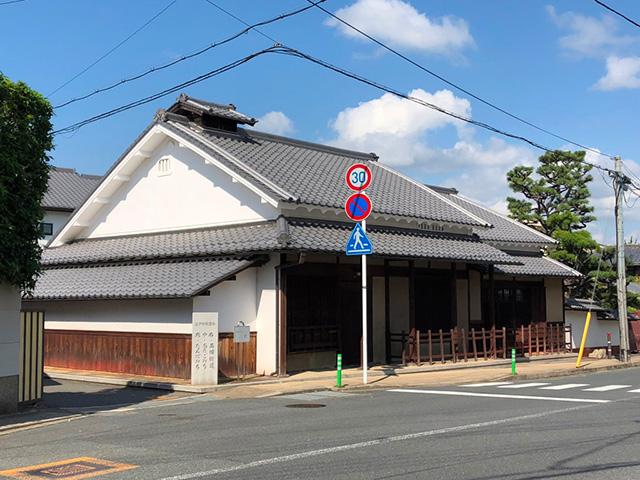 須田家住宅
