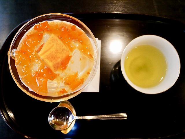 大極殿本舗 六角店 栖園 - 11月の蜜1