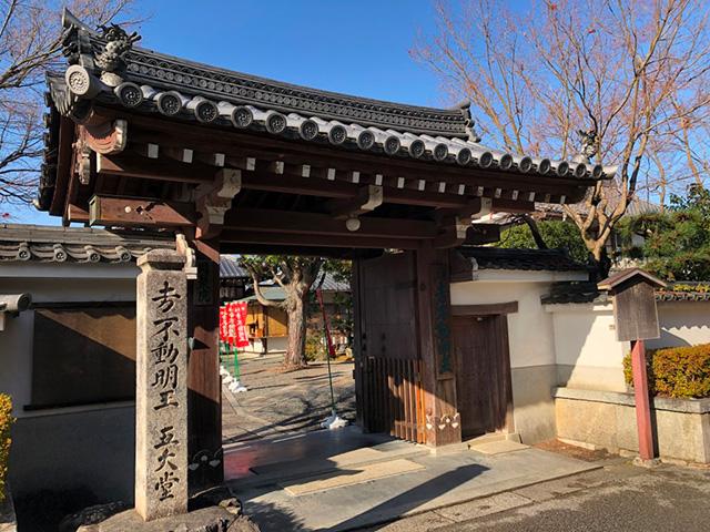 法性寺2(藤原道長ゆかりの地)