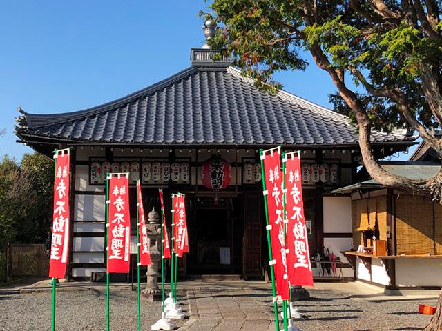 同聚院(藤原道長ゆかりの地)
