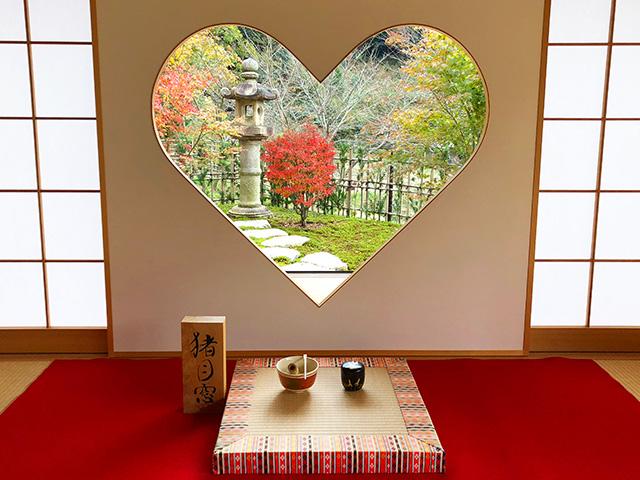 正寿院 ハートの窓