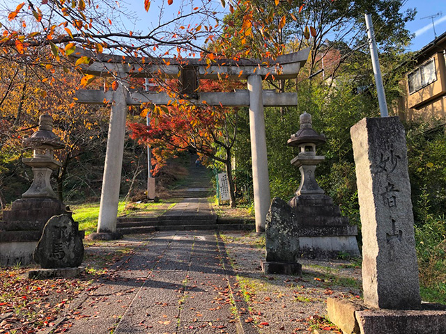 山崎の聖天さん1