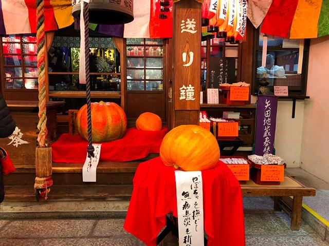 矢田寺のかぼちゃ供養3