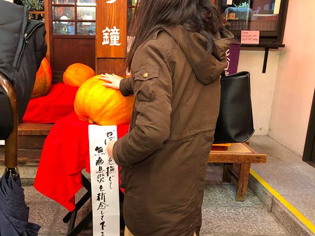 矢田寺のかぼちゃ供養4