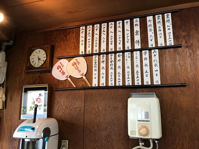 粟餅所・澤屋5