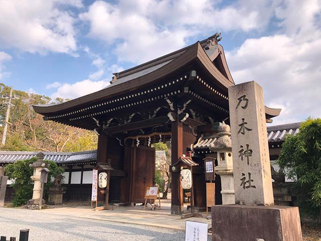 乃木神社1(伏見五福めぐり)