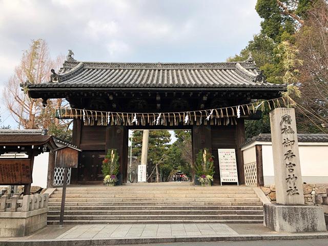 御香宮神社1(伏見五福めぐり)