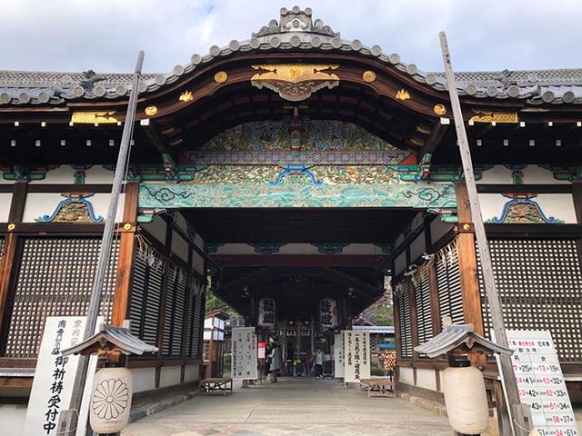 御香宮神社2(伏見五福めぐり)