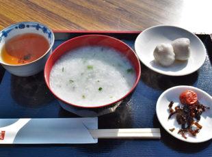 西院春日神社の若菜節句祭 EC