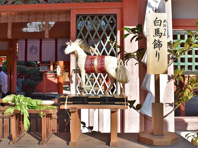 白馬飾り(西院春日神社)