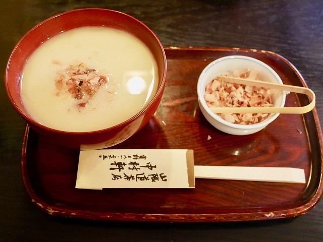 中村軒 - 白味噌雑煮