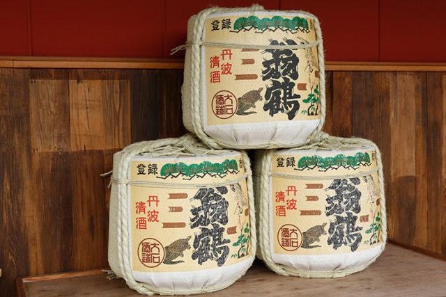 大石酒造・翁鶴(京土愛)