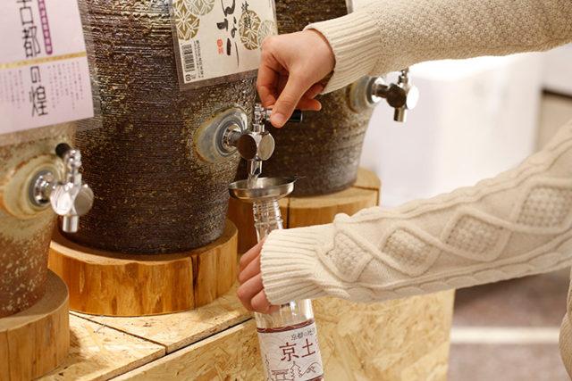 焼酎瓶(京土愛)