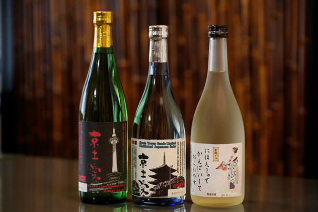 オリジナル酒1(京土愛)