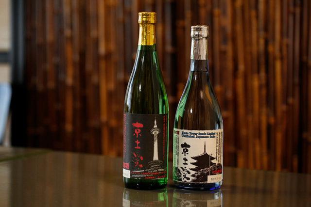 オリジナル酒2(京土愛)
