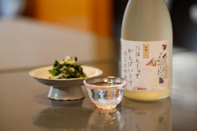 冷酒×おばんざい(京土愛)
