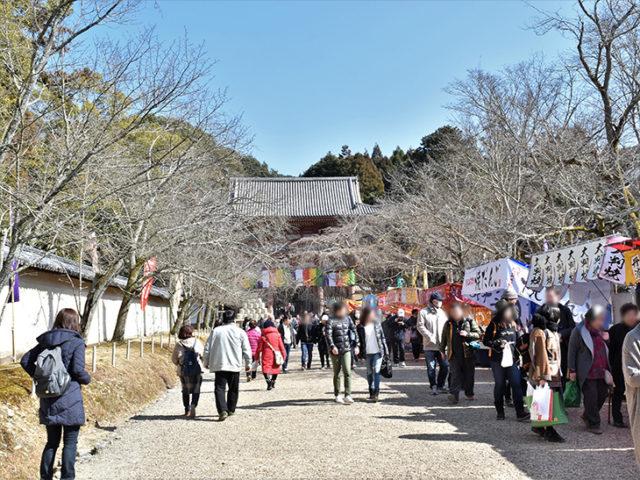 醍醐寺の五大力さん - 境内1
