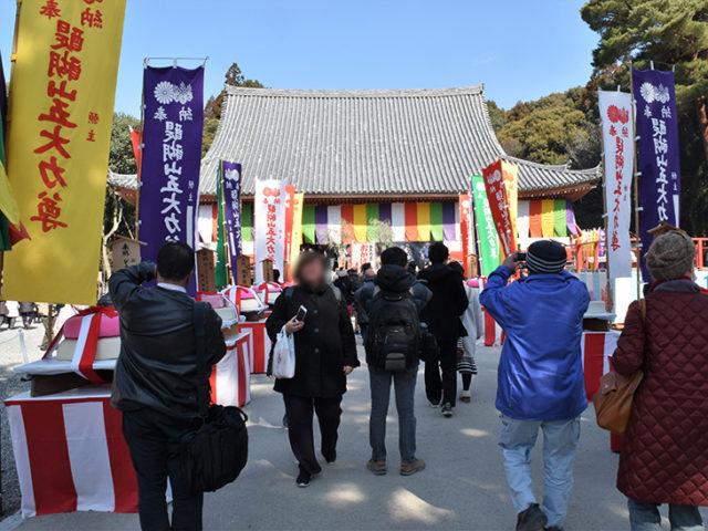 醍醐寺の五大力さん - 金堂