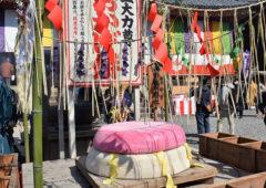 醍醐寺の五大力さんEC