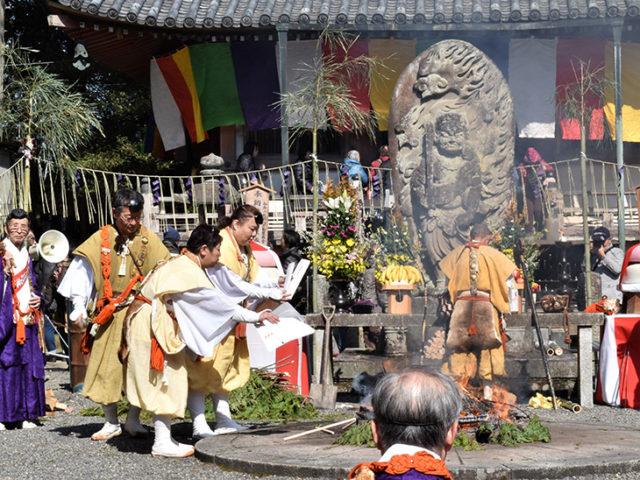 醍醐寺の五大力さん - 護摩法要