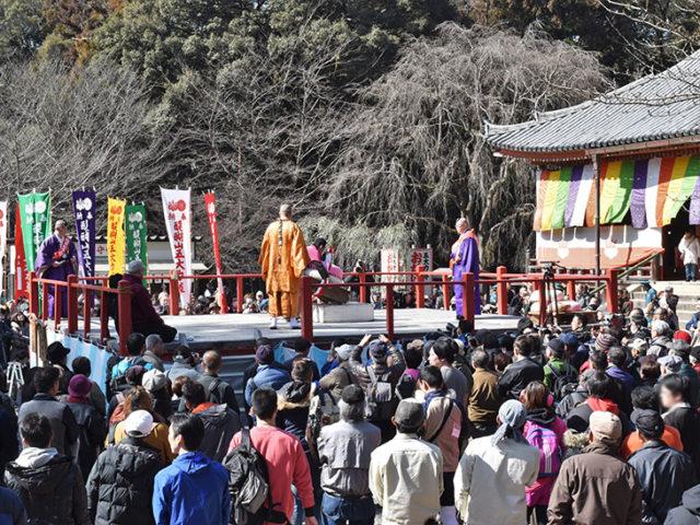 醍醐寺の五大力さん - 餅上げ1