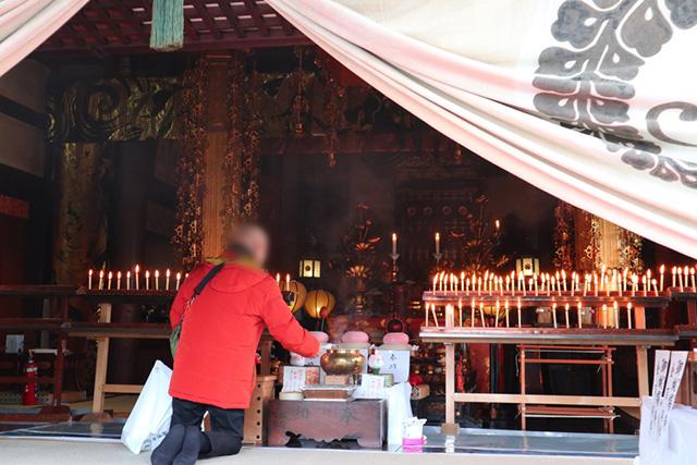 福勝寺の節分会6