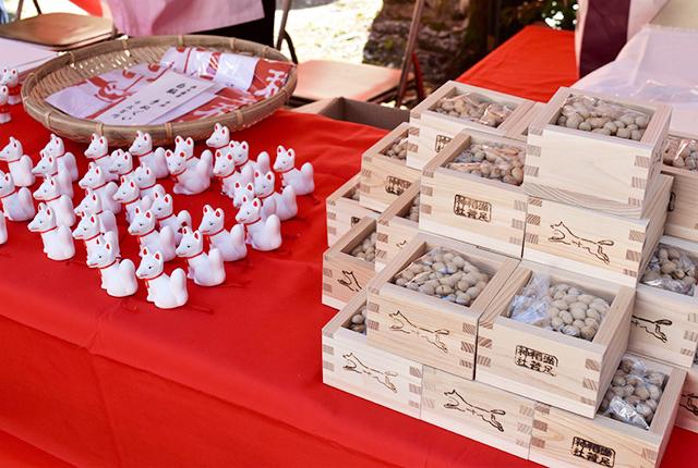 満足稲荷神社の節分祭EC