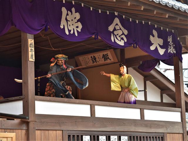 清凉寺の嵯峨お松明式 - 狂言2