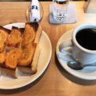 菊しんコーヒーEC