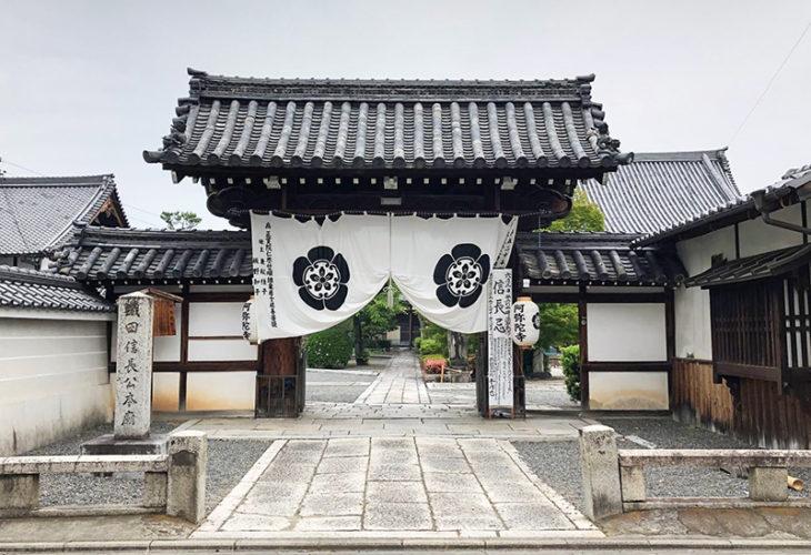 阿弥陀寺1