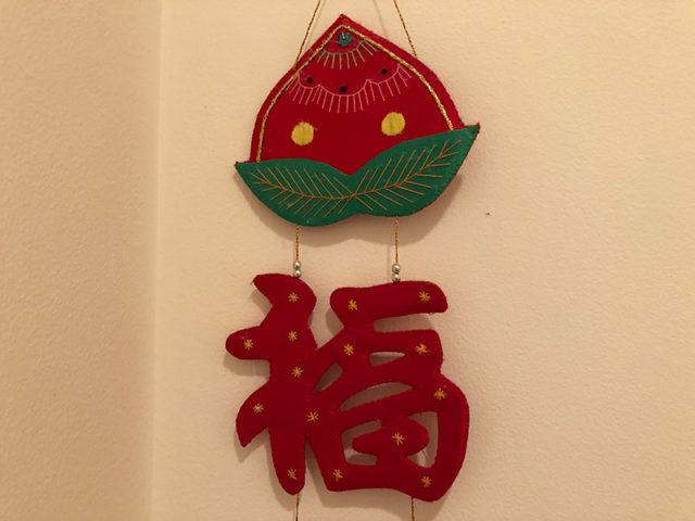 中国菜 燕燕2