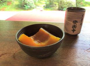 安楽寺 - 鹿ヶ谷かぼちゃ1