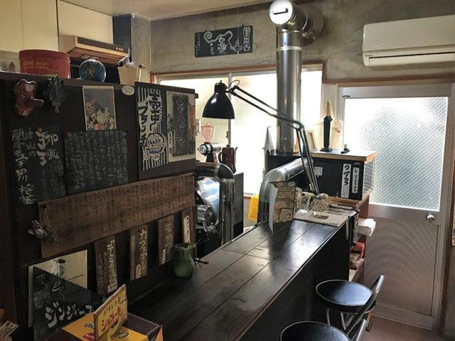 壺中珈琲店3