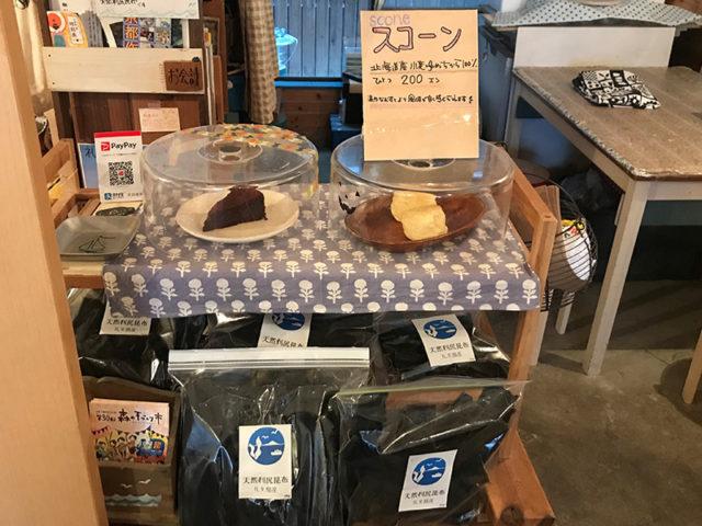 れぶんcafe - デザート2