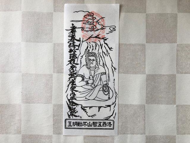 蓮華寺 - きゅうり封じ3