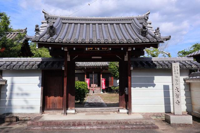 大智寺(山背古道)